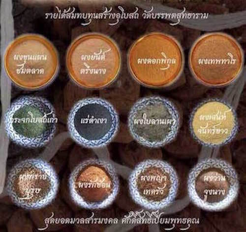 Some of the Muan Sarn Sacred Powders in this edition of amulets