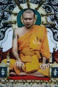Luang Por Chamnan