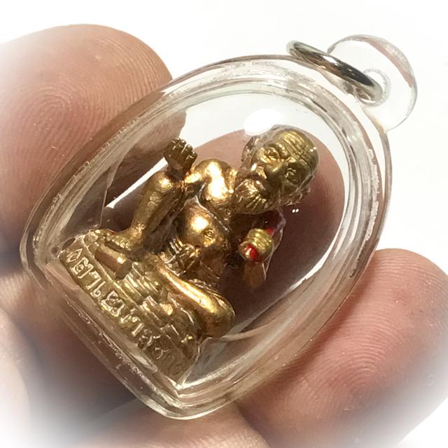 Jujaka amulet Por Tan Prasut