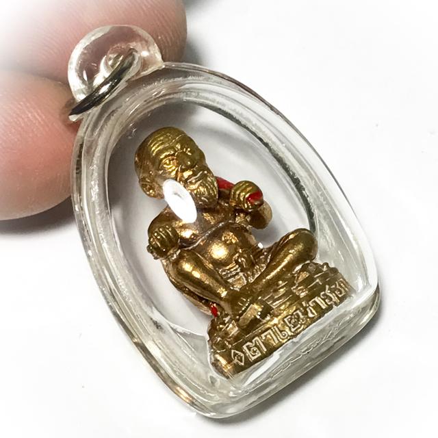 Choo Chok amulet Pra Ajarn  Prasut
