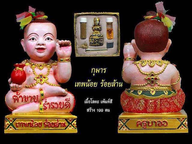 Kumarn Tong Taep Noi Roi Lan Bucha statues
