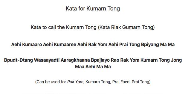 Kata Kumarn Tong