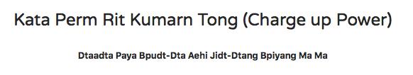 Kata to Increase Power of the Kumarn Tong