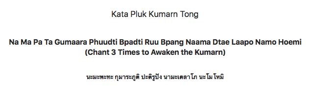 Kata Pluk Kumarn Tong