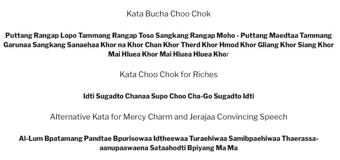 Kata Choo Chok Jujaka Incantation