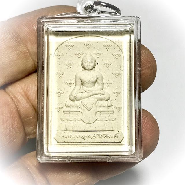Somdej Pra Putta Sihingk Wat Bovornives