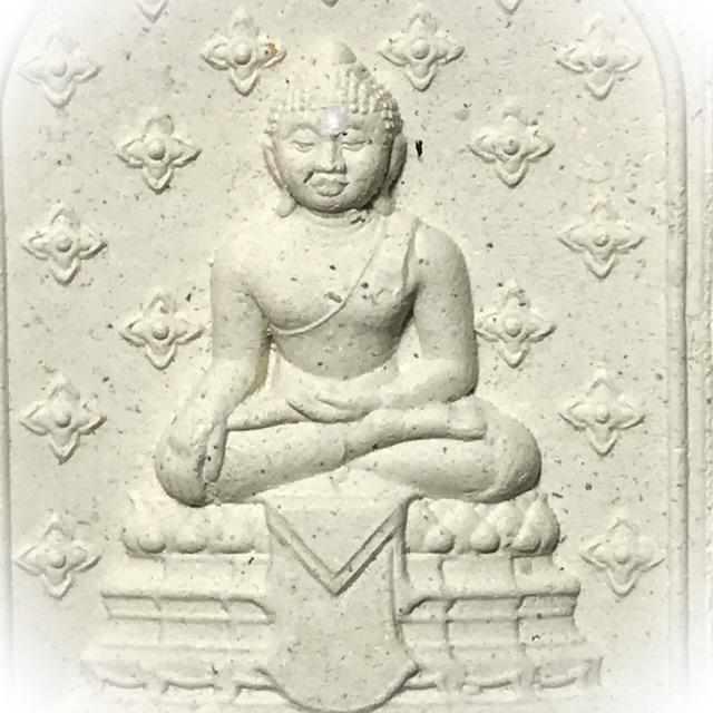 Pra Putta Sihingk Wat Bovorn Langkan style Buddha Statue of National Importance