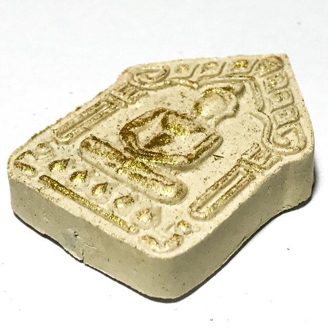 Pra Khun Phaen Metta Prai Kumarn amulet Wat Juk Gacher