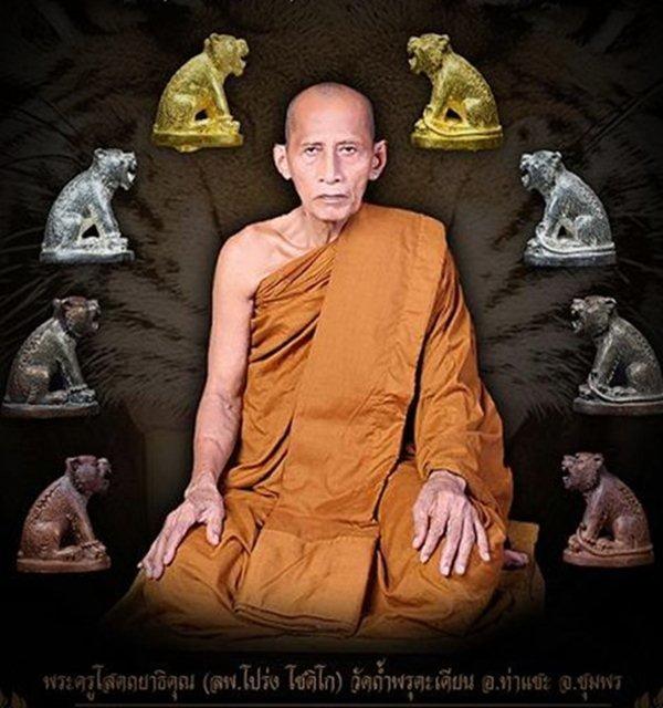 Luang Phu Bproeng Wat Tham Pru Takian