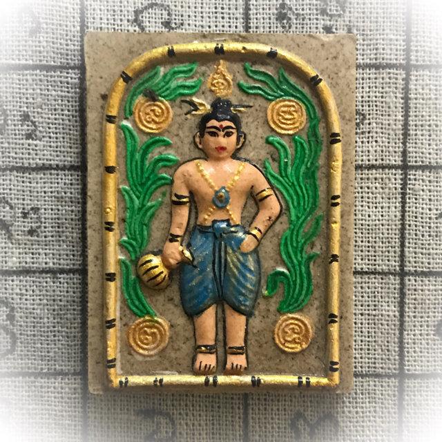 Kumarn Tong Pim Wat Sap Yoi 2544 BE Kroo Ba Krissana Intawano