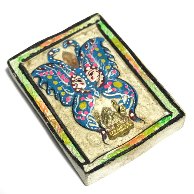 Taep Jamlaeng Butterfly King Amulet special edition only 30 made