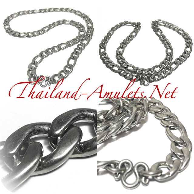 Stainless Steel Neck Chain for Amulets - Jumbo Gauge flat link 25 Inches