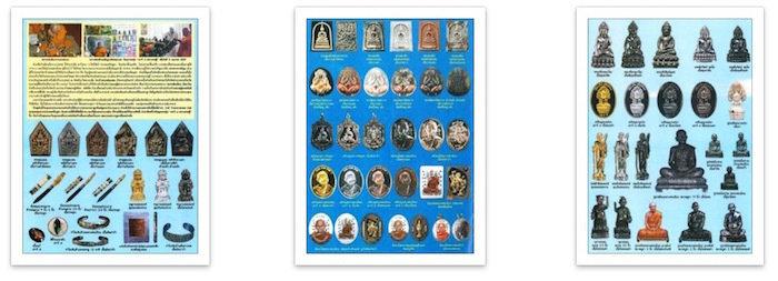 Sao Ha Maha Sethee Edition Amulets Luang Por Mian