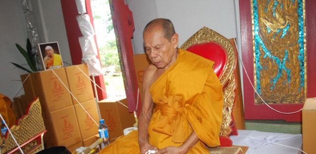 Luang Phu Sin Wat Laharn Yai