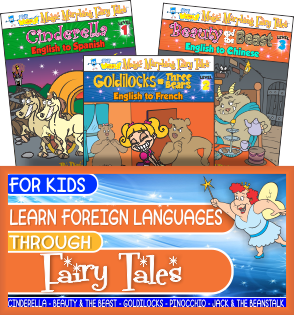 Learn Languages through Fairy Tales