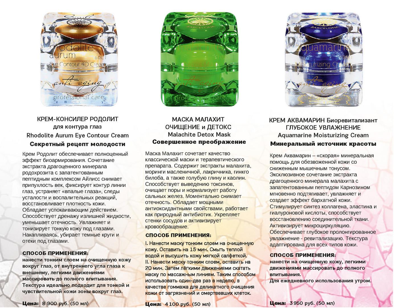 @GaudiCosmeceuticals  №1 Day use Используем утром и/или в течении дня