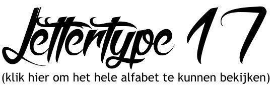 Alfabet lettertype 17
