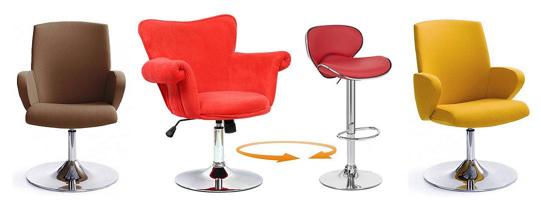 Круглая база для кресла и барного стула