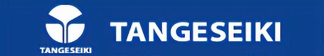 Tange 67g Brompton Lightweight Sealed Catridge Bearings Headset