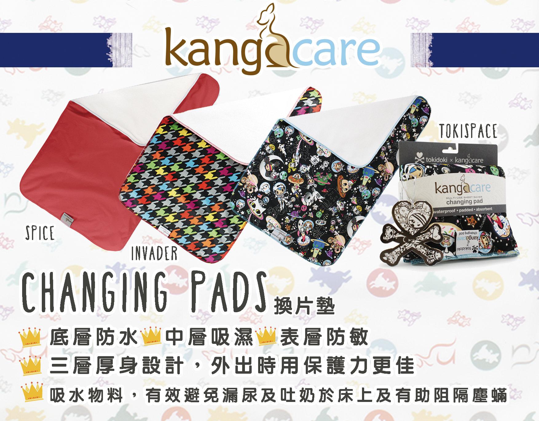 Kanga Care Changing Pad Spice