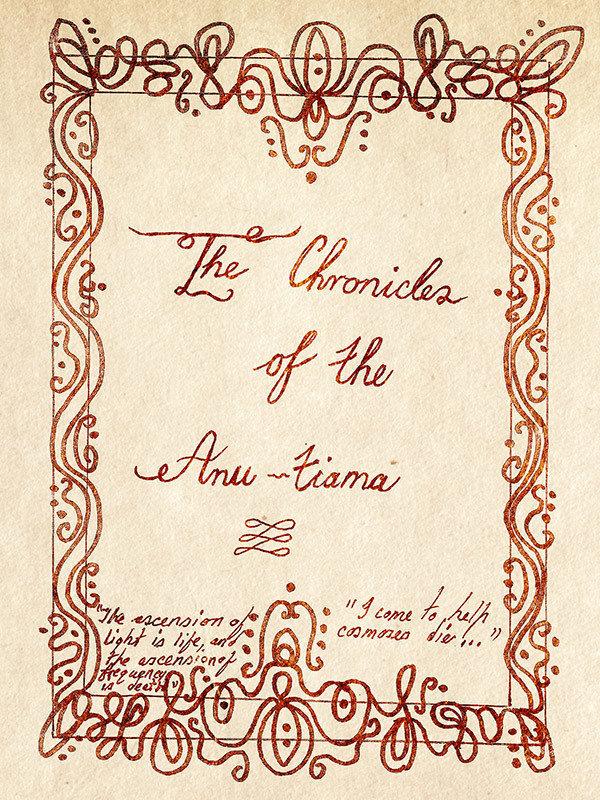 Книга Секретов Альмин