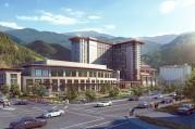 Harrahs-cherokee-casino-and-hotel Meetings.png