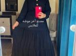 فستان طويل بحزام