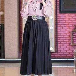 Skirt blesa long