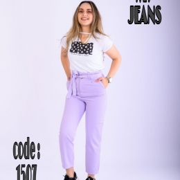 Mom-fit pants
