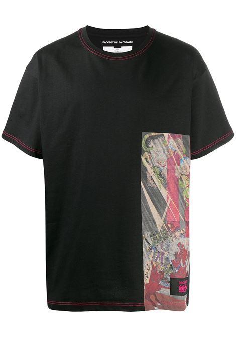 T-shirt grocollo con stampa RASSVET | T-shirt | PACC7T3011