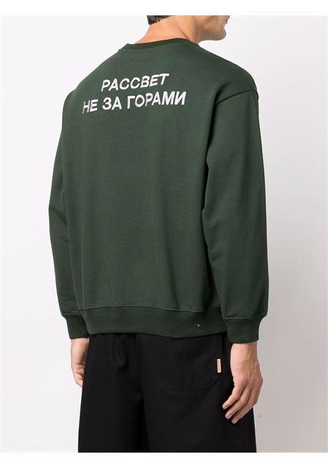 PACCBET | Sweatshirt | PACC9T0232