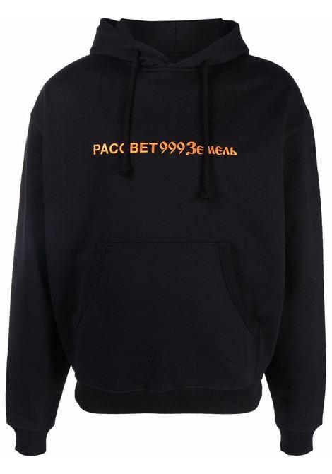 PACCBET | Sweatshirt | PACC9T0291