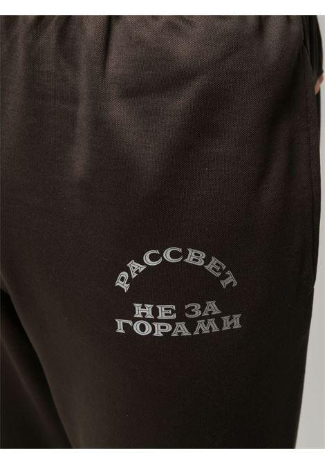 PACCBET | Pants | PACC8P0212
