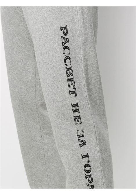 PACCBET | Pants | PACC8P0223