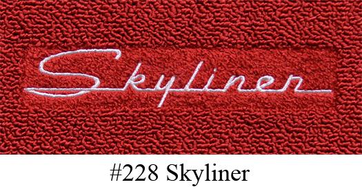1957 1958 Ford Skyliner Floor Mats 4pc Loop Factory