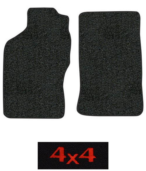 1995-2000 Toyota Tacoma Floor Mats - 2pc - Cutpile | Fits: Regular Cab