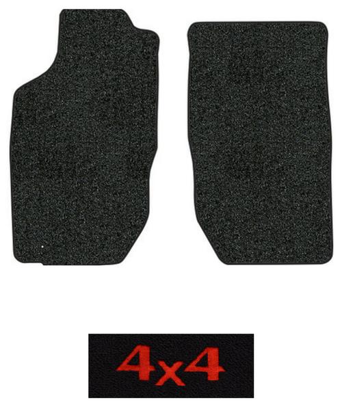 2001 2004 toyota tacoma floor mats 2pc cutpile fits regular cab factory oem parts. Black Bedroom Furniture Sets. Home Design Ideas