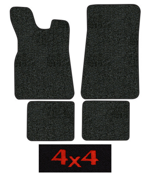 1984-1985 Fits Nissan 720 Floor Mats - 4pc - Cutpile | Fits: Extended Cab