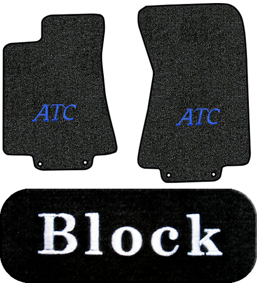 ADD ON - Add Monogram/Name or  Lifestyle Logo to Avery's Floor Mats - ADD ON