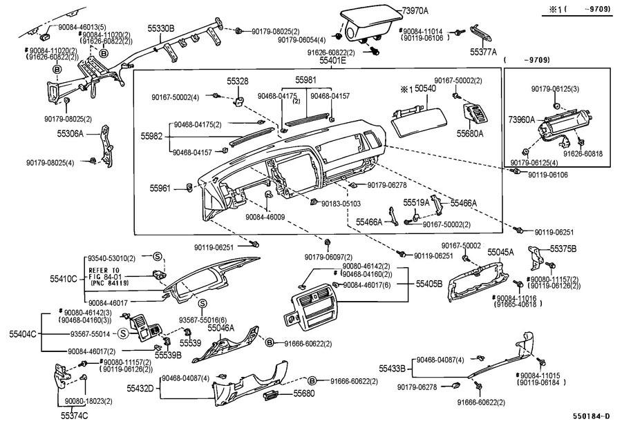 1995 1997 Toyota Avalon Passenger Side Airbag Door Cover