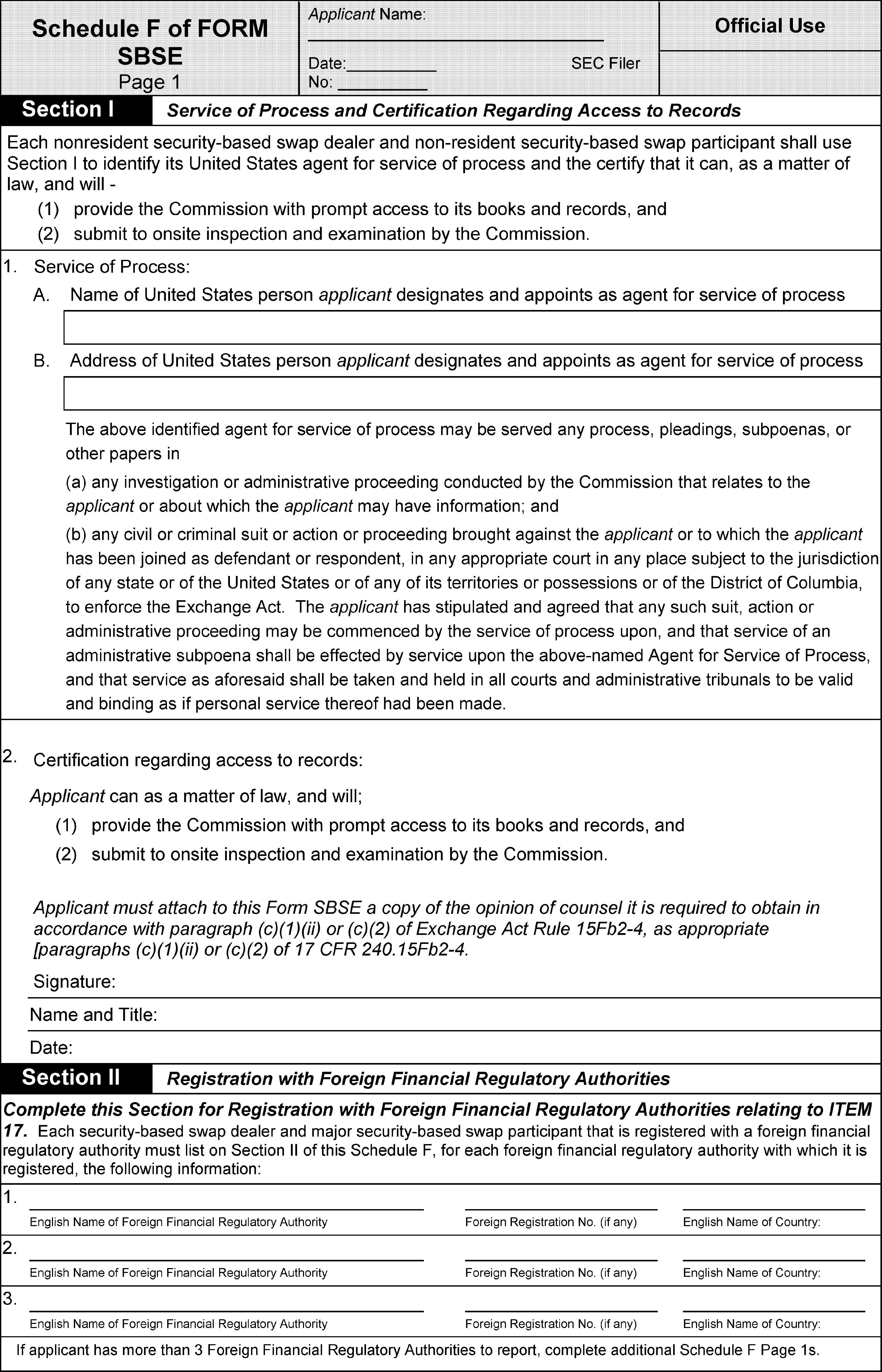 dealer participation certification form