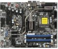 Abit AW9D-MAX Motherboard Logo