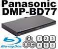Panasonic 2012 Dmp-bd77 All Region Code Free Multizone Blu Ray Dvd Player Logo