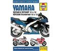 Yamaha Yzf750r Yzf750sp And Yzf1000r Thunderace Service And Repair Manual Logo