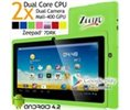 ZEEPAD 7DRK Dual Core 4.2 Green Android Tablet 7 Inch, Multi-Touch, Dual Camera, Wi-Fi May 2014 GRN