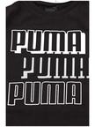 PUMA |  | 58926401