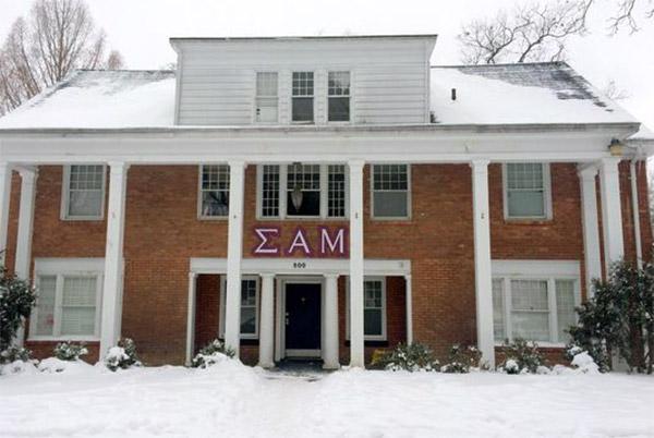 Michigan's Sigma Alpha Mu fraternity