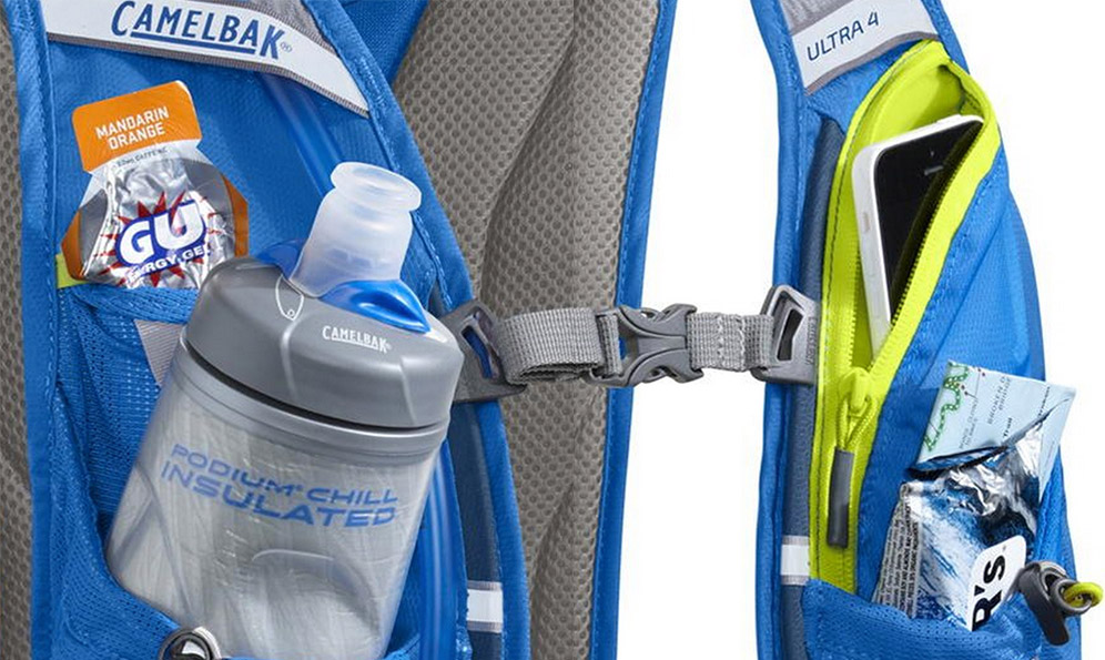 First Look Camelbak Hydration Vest Pack