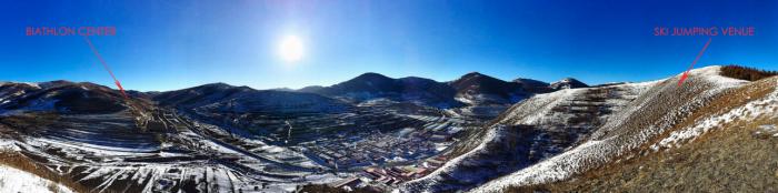 biathon ski jump
