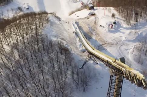 copper mountain ski flying jump
